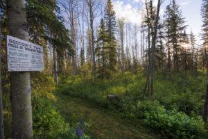 Goodsir Nature Park
